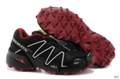 Salomon Speed Cross III CS -020