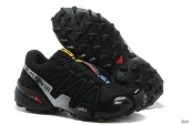 Salomon Speed Cross III CS -022