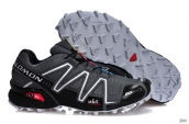 Salomon Speed Cross III CS -034