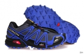 Salomon Speed Cross III CS -041