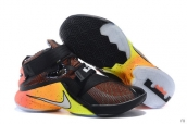 Nike Zoom Soldier 9 Black Yellow Orange