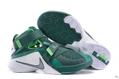 Nike Zoom Soldier 9 Green White