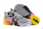 Nike Zoom Soldier 9 Grey Yellow Black
