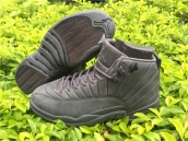 Super Perfect Air Jordan 12 PSNY