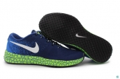 Nike Zoom Speed TR Blue Green White