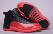 Air Jordan 12 Perfect Red Black