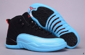 Air Jordan 12 Perfect Blue Black