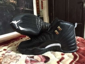 Air Jordan 12 AAA Black Golden