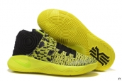 Nike Kyrie 2 Yellow Black