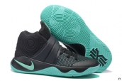 Nike Kyrie 2 Black Green