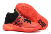 Nike Kyrie 2 Orange Black