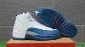 Super Perfect Air Jordan 12 French Blue
