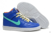 Nike Dunk High South Coast Blue Green Yellow