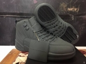Perfect Air Jordan 12 PSNY Grey 230