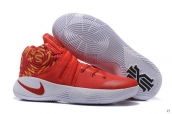 Nike Kyrie 2 The year of the monkey version