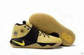 Nike Kyrie 2 All Star Yellow Black