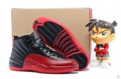 Air Jordan 12 AAA Flu Game