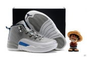 Air Jordan 12 Kid Grey White Blue