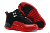 Air Jordan 12 Kid Suede Black Red Silvery
