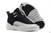 Air Jordan 12 Kid Suede Black White Silvery