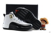 Air Jordan 12 Kid White Black Golden