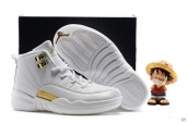 Air Jordan 12 Kid White Golden