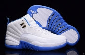 Air Jordan 12 Women White Blue Silvery