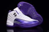 Air Jordan 12 Women White Purple Silvery
