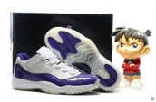Air Jordan 11 AAA Low White Purple