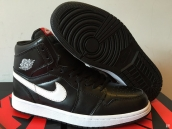 Air Jordan 1 AAA Black White
