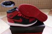 Perfect Air Jordan 1 Black Red 200
