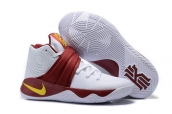 Nike Kyrie 2 White Wine Red Yellow
