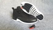 Air Jordan 12 AAA Black White