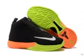 Nike Kobe 11 High Weave Black Orange Green White