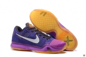 Nike Kobe X Low Weave Purple Navy Blue White Yellow
