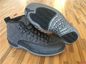 Air Jordan 12 AAA Wool Dark Grey Black