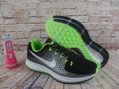 Nike Air Zoom Structure 20 Black Grey White Green