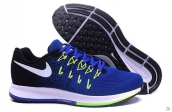 Nike Zoom Flyknit Lunar 33 Blue Black Green White
