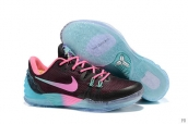 Nike Kobe Venomenon 5 EP South Coast