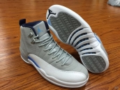 Super Perfect Air Jordan 12 Grey White Blue 350