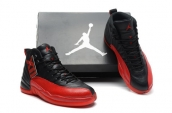 Air Jordan 12 Super Perfect Black Red