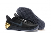 Nike Kobe 12 AD Black Gold Grey