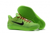 Nike Kobe 12 AD Green Black