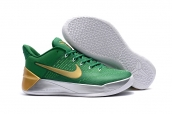 Nike Kobe 12 AD Green Gold