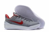 Nike Kobe 12 AD Grey Red