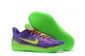 Nike Kobe 12 AD Purple Green