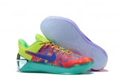 Nike Kobe 12 AD What The