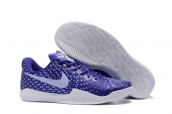 Nike Kobe 12 Purple White