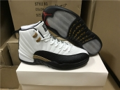 Perfect Air Jordan 12 Chinese New Year