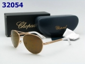 Chopard Sunglasses AAA - 041